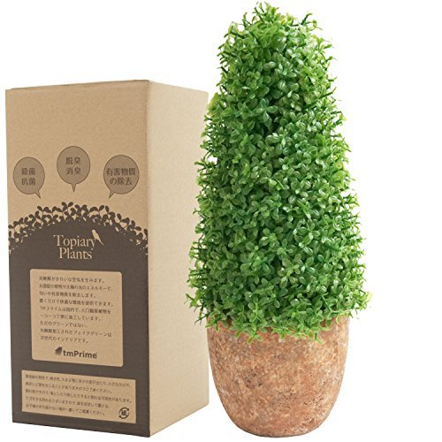 (Tmedia Artificial Potted Green Buxus Ball Boxwood Topiary Trees Plants (Type-T) - crafted with an eye for detail - with original tag)