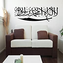 Shahada La il Islamic Muslim Art Calligraphy Bismillah Wall Sticker Vinyl Decal 100x55 (Black)