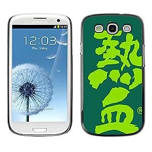 - Voyage - - Monedero pared Design Premium cuero del tir¨®n magn¨¦tico delgado del caso de la cubierta pata de ca FOR Samsung Galaxy S3 I9300 I9308 I737 Funny House