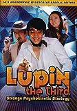 Lupin the 3rd - Strange Psychokinetic Strategy