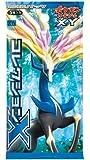 ポケモンカードゲームXY コレクションX BOX