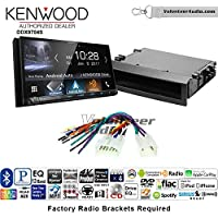 Volunteer Audio Kenwood DDX9704S Double Din Radio Install Kit with Apple Carplay Android Auto Fits 2003-2009 Non Amplified Toyota Prius