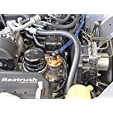 Beatrush(ビートラッシュ) オイルキャッチタンク トヨタ 86 [ZN6]、スバル BRZ [ZC6] 【S96400CT】