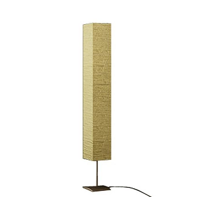 Festnight Standleuchte Standlampe Stehleuchte mit Papierschirm ...