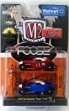 M2 MACHINES 1:64 SCALE ONLY AVAILABLE AT WALMART 1932 FORD ROADSTER FOOSE P-32 by M2 Machines