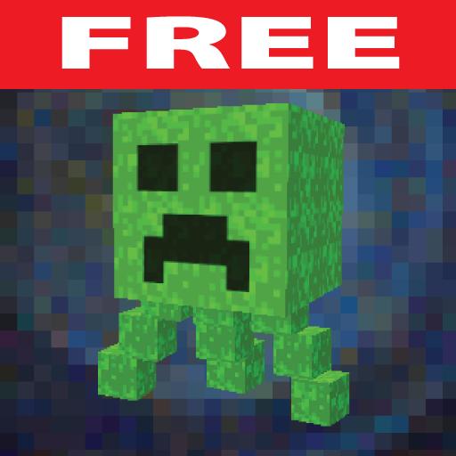 Alien SpaceCraft Free ()