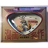 赤胴鈴之助 日本名作漫画時計 時計愛蔵版