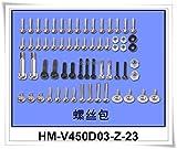 Walkera V450d03 Best Deals - Walkera V450d03 Screw Set HM-V450d03-Z-23 Spare Parts