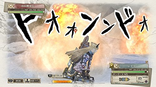 عروض Valkyria Chronicles 4: Launch Edition - Nintendo Switch