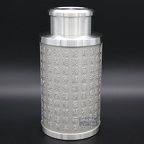 Oriental Pewter - Pewter Tea Storage, Caddy - Hand Carved Beautiful Embossed with Chinese Traditional Patterns of God of Longevity & Hundred ''FU'' Pure Tin 97% Lead-Free Pewter Handmade in Thailand by Oriental Pewter (Image #1)