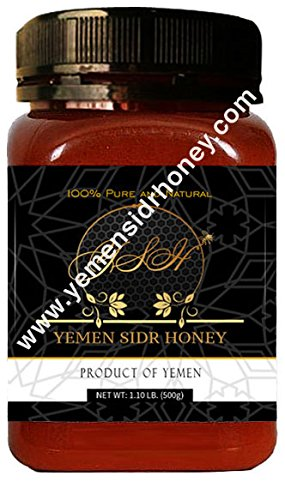 Pure Yemen Sidr Honey