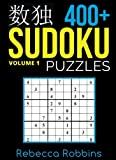 Sudoku: 400+ Sudoku Puzzles (Easy, Medium, Hard, Very Hard) (Sudoku Puzzle Book) (Volume 1)