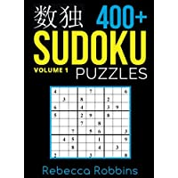 Sudoku: 400+ Sudoku Puzzles (Easy, Medium, Hard, Very Hard) (Sudoku Puzzle Book) (Volume 1)