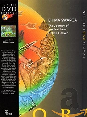 Ikue Mori - Bhima Swarga - The Journey Of The Soul From Hell To Heaven