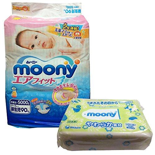 New Born Baby Skin Care