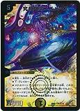 【シングルカード】DMX21)究極銀河ユニバース/光/SR 57/70