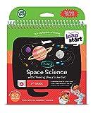 LeapFrog LeapStart 1st Grade Activity Book: Space