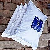 【4袋セット】北海道 ピートモス 『福』 (80L)【資材】 土壌改良材