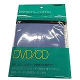 ナガオカ DVD/CDクリーニングクロス CL-20/3