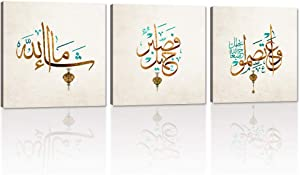 3 Panels Modern Arabic Wall Art Canvas Giclee Artwork Arabic Calligraphy Wall Decor Arabic Posters Easy to Hang for Home and Office Decor - 12''x12''x3pcs