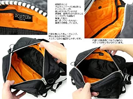 Porter Tanker   Waist Bag 08302 Green   Yoshida Bag  Amazon.ca  Industrial    Scientific 1e087dae0a01f