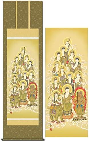 掛け軸 十三仏 山村観峰 54.5×190cm 尺五 全宗派 仏事 法要 掛軸 年中 かけ 佛事SS-E1-J031-S5