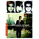Vengeance Is Mine (The Criterion Collection)
