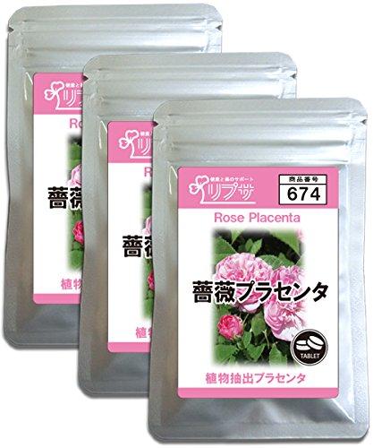 薔薇 プラセンタ 約1か月分×3袋 T-674-3 B07BJZHDZX   約3ヶ月分(約1ヶ月分×3袋)