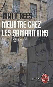 Meurtre chez les samaritains : Une enquête d'Omar Youssef par Rees