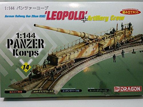 Dragon DML #14 Panzer Korps Morser LEOPOLD Railway Gun Crew & Tank 1/144 Scale Model (Railroad Gun)