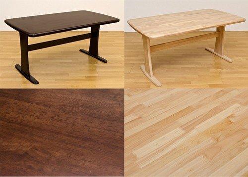 【耐久性に優れる】 ARIES ダイニングテーブル sk-htl02dbrナチュラル B00JC71WTU