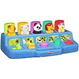 Playskool Play Favorites Busy Poppin' Pals (Amazon Exclusive)