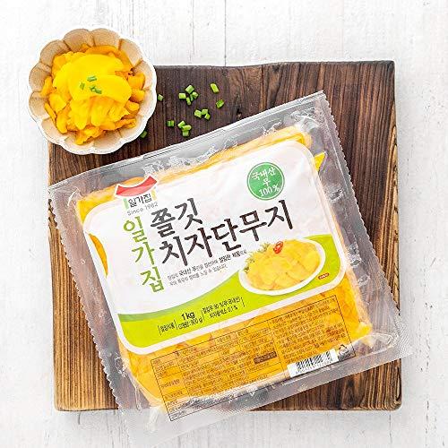 Best pickled radish korean