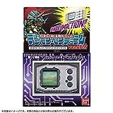 Bandai Premium DIGIMON PENDULUM ver 20th ORIGINAL