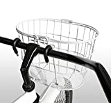 Colorbasket Mesh Bottom Lift-Off Bike Basket, White
