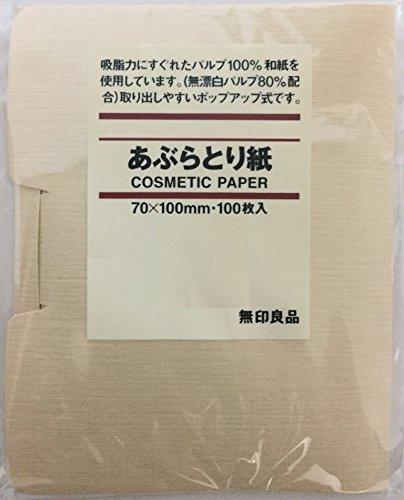 MUJI Oil Blotting Paper, 100 Pieces, 70 × 100mm [Ship From (Best Muji Blotting Papers)