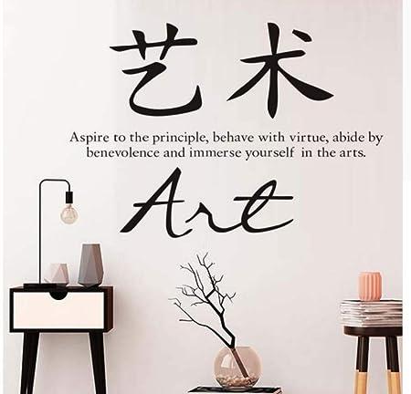 Xbwy Chinese Glory Art Journey Hope Beauty Life Etiqueta De La ...