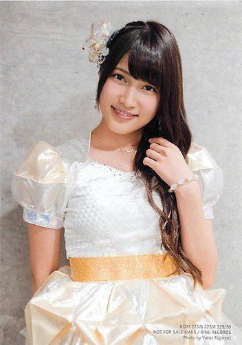 Ver. Iriyama [Anna] you consider the meaning of the Fortune Cookie Edition enclosure privilege love in love AKB48 official life photograph (japan import)