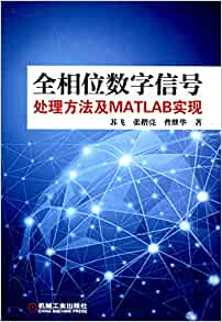 Download MATLAB 7 Free - ALL PC World
