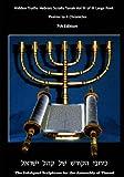 Hidden Truths Hebraic Scrolls Tanak Vol III of III Large Font Psalms to II Chronicles: Psalms to II Chronicles (Volume 3)