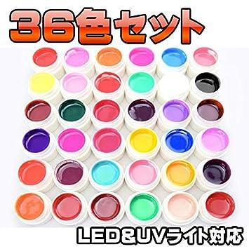 【カラージェル 5g 36色セット スターターキット 2】ネイルチップ用 UVレジン