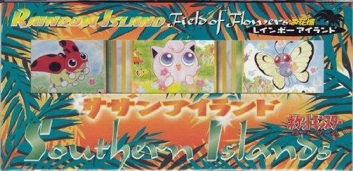 Pokemon JAPANESE Card Game Southern Island Field of Flowers Promo Set [Ledyba, Jigglypuff & Butterfree] by Pokemon - Set Promo