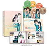 kimi ni todoke -From Me to You- Volume 1 Premium Edition