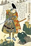"""Toyotomi Hideyoshi"" HUGE Samurai Japanese Print Art Asian Art Japan Warrior"