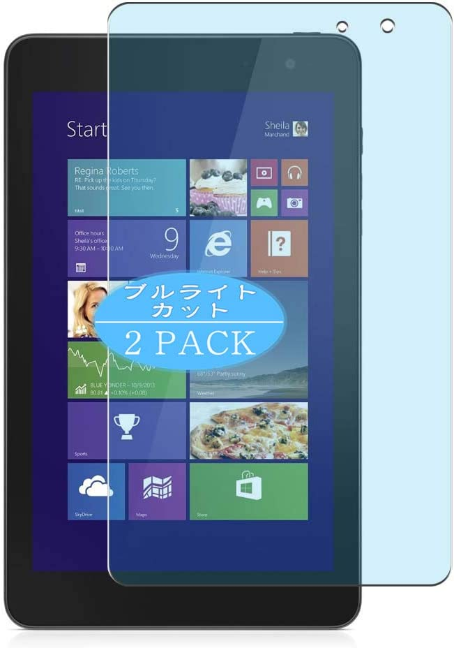 """?2 Pack? Synvy Anti Blue Light Screen Protector Compatible with Dell Venue 8 Pro 3845 8"""" Venue8 Pro Anti Glare Screen Film Protective Protectors [Not Tempered Glass]"""