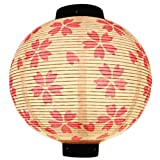 George Jimmy Japanese Style Hanging Lantern Sushi Restaurant Decorations -A58