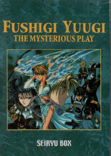 Fushigi Yuugi Mysterious Play - Seiryu Anime DVD