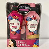 KAO Asience Smooth Volume up Type Shampoo(450ml)&Conditioner(450ml) Pump