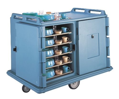 (Cambro - EAMDC1520S20401 - Meal Delivery Cart, 55 1/8x38x43 1/4, Blue )