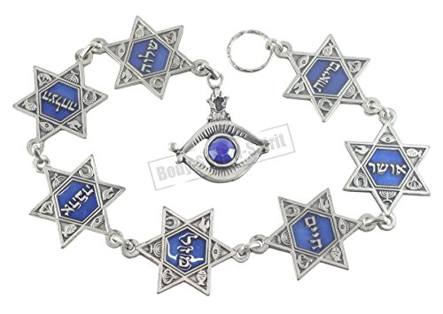 7 Home Blessings STAR OF DAVID Lucky Silver plated Judaica Wall Hanging Gif